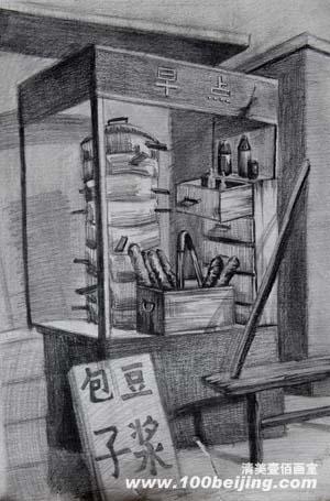 清美壹佰设计素描 北京画室 清华美院 中央美院素描